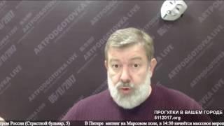 ПЛОХИЕ НОВОСТИ в 21.00. 23/02/2017 Что сосут чемпионы?