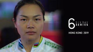 Six Day Cycling - Hong Kong 2019