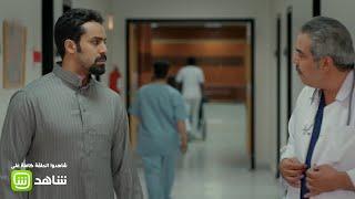 بسبب أفعال الجن ..عبدالرحمن يشفى من إصابته بسرعة غريبة !