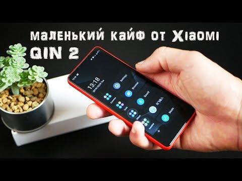 КОМПАКТНАЯ МЕЧТА: уникальный мини-смарт Xiaomi – QIN 2 (обзор)