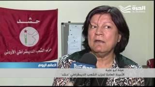 جماعة الإخوان المسلمين تعلن المشاركة في الانتخابات النيابية في الاردن بعد تسع سنوات من المقاطعة