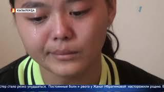 Очищение почек «живой» водой: женщина умерла в Кызылорде