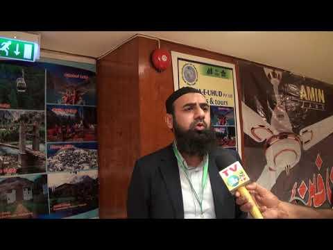 Exibition in Oslo report by zafar sh