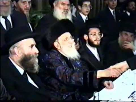 Bobover Rebbe HaRav Shloime Halberstam Z'Tzal at a wedding in Antwerp Belgium 5750 (1990)