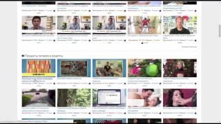 THWGlobal     первые платные просмотры(Заработок в интернете 2016-2017!!! Всё о THW Global Как заработать в интернете без вложений!) Компания THW Global - 21.09.2016..., 2016-09-28T20:02:15.000Z)