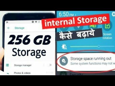 Baixar increase internal storage android - Download increase