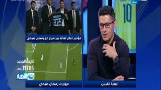 أوضة اللبس | خناقة علي الهواء بين ميدو وأحمدعفيفي وعصام الحضري بسبب رمضان صبحي