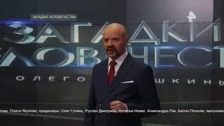 Конец эфира РЕН-ТВ, 17.01.2018 +4.mp4