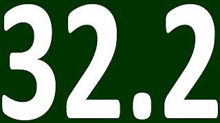 КОНТРОЛЬНАЯ 12 АНГЛИЙСКИЙ ЯЗЫК ДО ПОЛНОГО АВТОМАТИЗМА С САМОГО НУЛЯ  УРОК 32 2