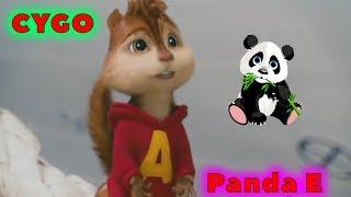 Элвин И Бурундуки Перепели Песню Panda E(CYGO)[Мы бежим с тобой как-будто от гепарррдааа]