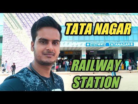 TATA NAGAR RAILWAY STATION    Jamshedpur Railway Station