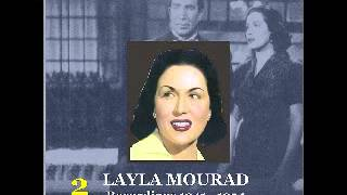 ليلى مراد - حيرانة ليه بين القلوب