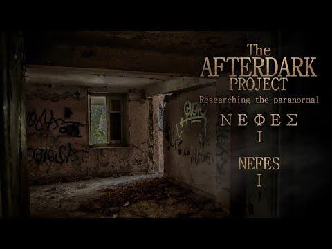 Νέφες ( μέρος πρώτο )   Nefes ( part one )   AfterDark