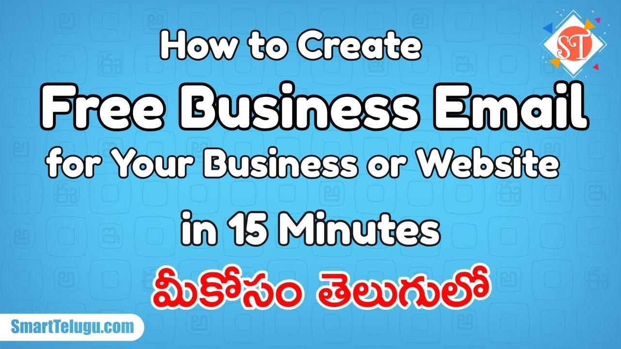 Free Business Email Account Telugu | Create Free Email on Domain | Business  Email Address Telugu
