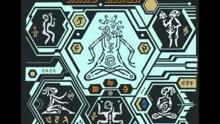 Kindzadza - Intergalactic Boom