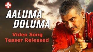 Vedalam | Aaluma Doluma | Video Song | Teaser Released | Ajith | Siva | Shruti Haasan | Anirudh