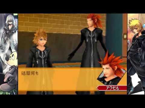Kingdom Hearts 358/2 Days - Day 74: Mission 23 [1/2]