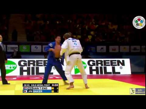 Judo 2015 Grand Slam Baku: van t End (NED) - Baker (JPN) [-90kg] final