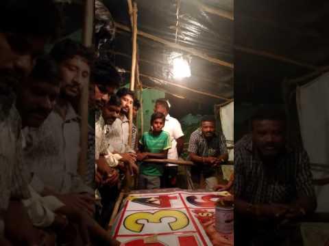 Money game street indian