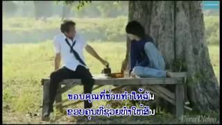 เสือสิ้นลาย - เพชร สหรัตน์ (Karaoke)