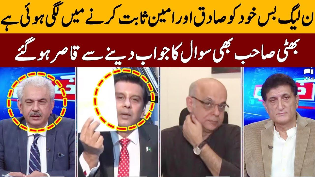 Download Arshad Sharif Vs Arif Hameed Bhatti | Khabar Hai | GNN | DC2U