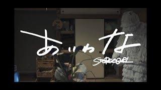 ステレオガール 2nd mini album 「NADA」release party‼   ・東京 2019/...