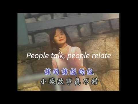小城故事 英文伴唱版  Small Town Story English Karaoke version