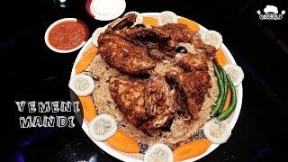 Yemeni Chicken Mandi  Restaurant Style  Authentic Chicken Mandi Recipe  Smoked Rice