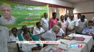Milk producers ups ante over Aavin for poor procurement | Tamil Nadu | News7 Tamil |