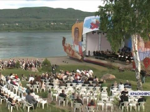 Красноярский академический симфонический оркестр выступил у Свято-Успенского мужского монастыря