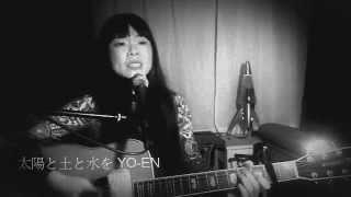『太陽と土と水を』1971年 作詞作曲/ 中村八大 歌/ 坂本九 素晴らしいメ...