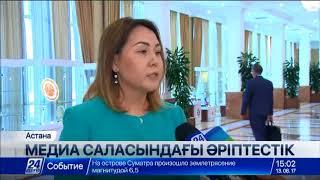 «Хабар» агенттігі беларусьтік «Белтелерадиокомпаниясымен» әріптестікті нығайтады