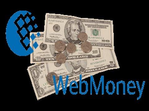 Как положить деньги на кошелек WebMoney