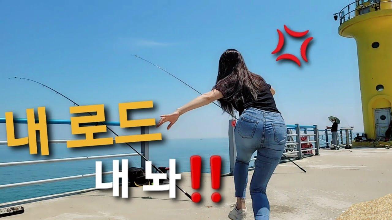 """당일치기 짬낚시""""꾹꾹꾹""""힘좋은 팔뚝만한 녀석들👍발판좋은 곳에 고기없다란건 """"거짓말""""Best of Fishing point! 원투낚시+찌낚시+루어 낚시 섬낚시!"""