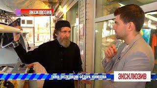 """""""24 тысячи гребков в сутки"""", - как путешествует, чем питается и где живет Федор Конюхов"""