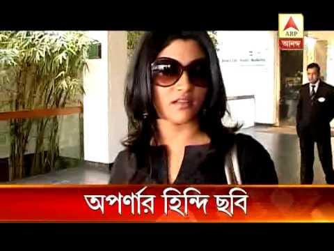 Hindi film of Aparna Sen 'Saari Raat'