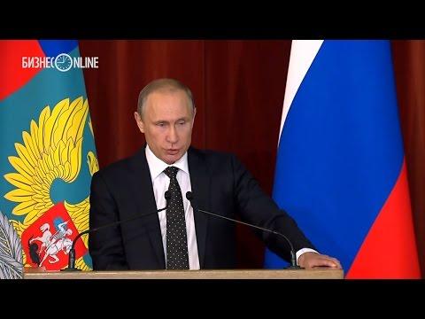 Путин: 'Мы не собираемся поддаваться милитаристскому угару'