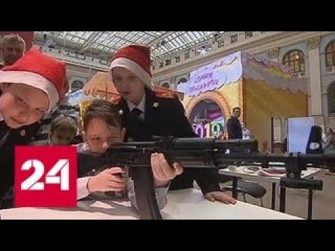 Елка Росгвардии: дед Мороз и контактный зоопарк - Россия 24