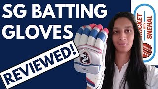 SG Test Cricket Gloves Review | Best Gloves To Buy? How to Choose Gloves | Cricket With Snehal
