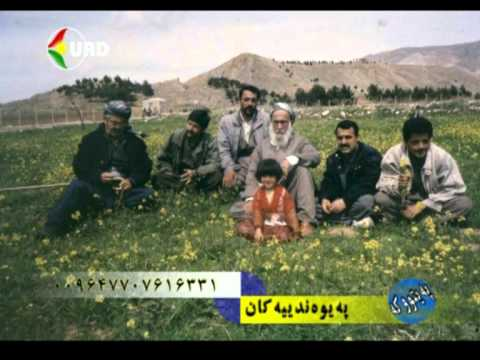 kurd channel -  baranami  paytuke  bashi 1