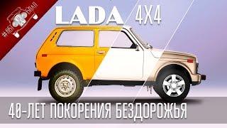 видео ВАЗ 2121