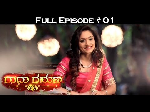 Radha Ramana - 16th January 2017 - ರಾಧಾ ರಮಣ - Full Episode