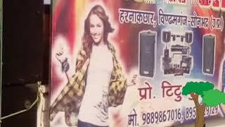 Www.dj sansani harnakchhar. com