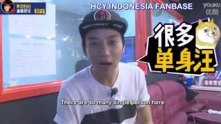 {Eng Sub }Hwang Chi Yeul Live on Youku #2