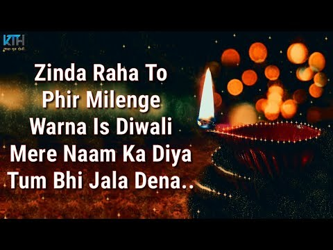Diwali Status 2018 | Best Diwali Whatsapp Status Video | 2 Line Status - Kash Tum Hoti