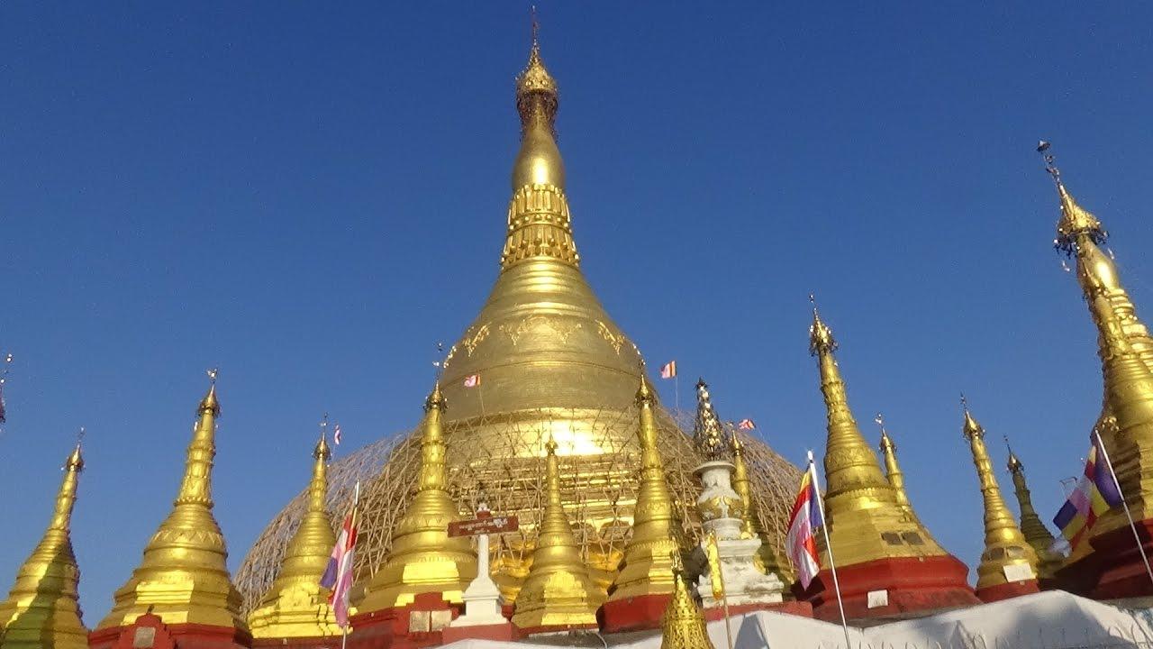 ผลการค้นหารูปภาพสำหรับ Kyaik Khauk Pagoda