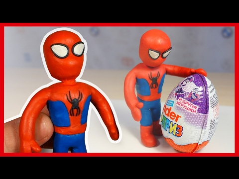 Лепим Человека-Паука из пластилина. Spiderman in Plasticine. Киндер Сюрприз. Kinder Surprise.