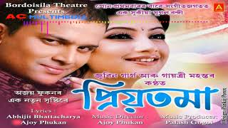 Priyotoma - Zubeen Garg | Gayatri Mahanta | Bordoisila Theatre 2018-19 | New Assamese Hit Song