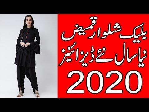 TRENDY PLAIN BLACK COLOUR KAMEZ SALWAR SUITS DESIGNS 2020 || CASUAL WEAR BLACK SUITS FOR GIRLS