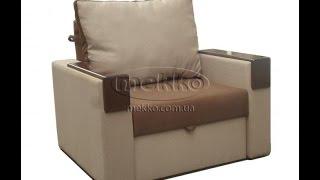 видео раскладное кресло кровать